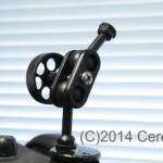 Cerella_17518_Focus_Light_Mini_2